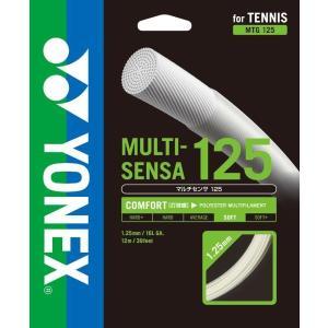 ヨネックス テニス マルチセンサ 125 16 ホワイトW ガツト・ラバー(mtg125-011)