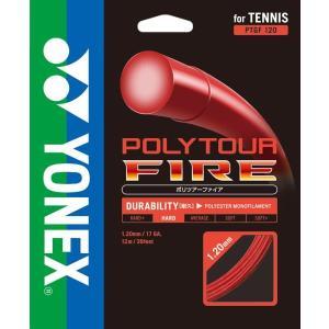 ヨネックス テニス ポリツアーファイア120 16 レッド ガツト・ラバー(ptgf120-001)