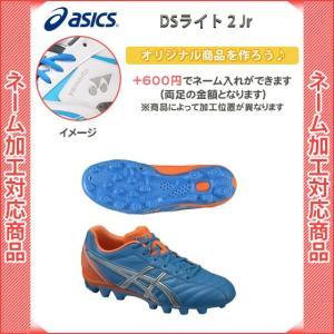■情報 キッズのサッカースパイクに名入れをしてオリジナル商品をつくちゃおー♪  ・両足のネーム価格は...