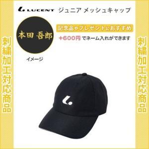 8839dcf3666f2 ルーセントテニスキャップの商品一覧 通販 - Yahoo!ショッピング