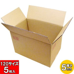 引っ越し・宅配・書類整理に便利なダンボール箱です。  ◇外寸:460×305×310mm ◇内寸:4...