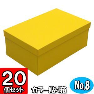 ◇内寸サイズ:320×200×120mm