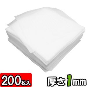 50cm角の正方形に切ってありますので、食器などを包む時に便利です。  ◇サイズ:500×500mm...