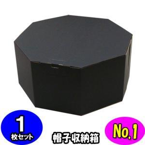 ◇内寸サイズ:内円の直径:325mm×高さ:153mm ◇色:黒