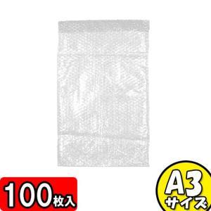 プチプチ袋 封筒型 緩衝材 梱包資材 エアキャップ エアークッション 発送用袋 エアパッキン平袋 A...