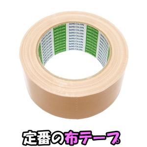 布テープは粘着がしっかりしており、テープが切れずらいです。  ◇幅50mm×25m巻