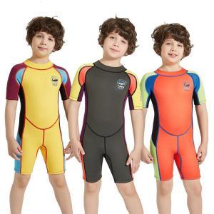 ウエットスーツ 子供用 キッズ ダイビング 半袖 2.5mm サーフィン 3カラー qsf23