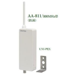 ユニペックス ワイヤレスアンテナ 800MHz帯 / 代引不可/ AA-811 yokoproshop