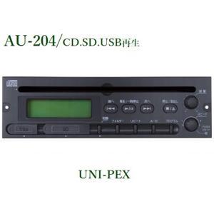 ユニペックス  AU-204 CDプレーヤーユニット/代引不可|yokoproshop