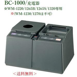 TOA800MHz帯ワイヤレスシステム  充電器 / BC-1000|yokoproshop
