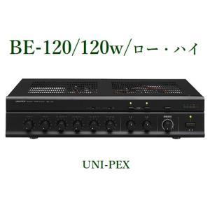 ユニペックス  卓上形ベーシックアンプ<代引不可> BE-120|yokoproshop