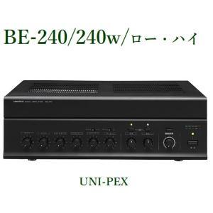 ユニペックス  卓上形ベーシックアンプ<代引不可> BE-240|yokoproshop