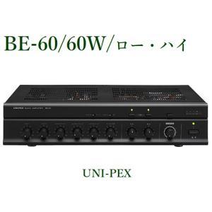 ユニペックス  卓上形ベーシックアンプ<代引不可> BE-60|yokoproshop
