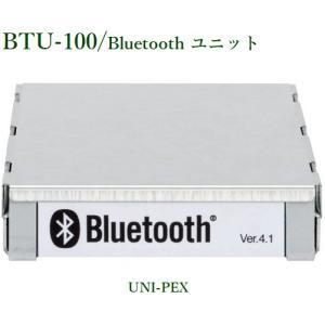 ユニペックス Bluetoothユニット/ 代引不可 BTU-100 yokoproshop