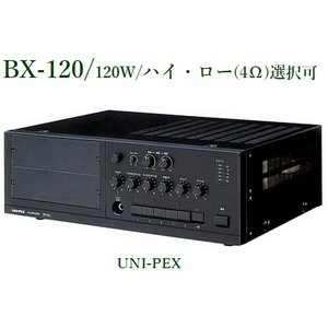 ユニペックス  卓上アンプ <代引不可> BX-120|yokoproshop