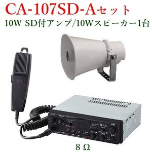 TOA  車載用PAアンプシステム (代引不可)  CA-107SD+SC-710A|yokoproshop