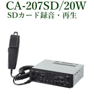 TOA  車載用アンプ (代引不可) CA-207SD|yokoproshop