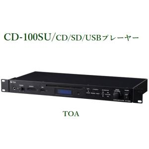 TOA  CD/SD/USB プレイヤー CD-100SU|yokoproshop