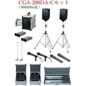 ユニペックス ポータブルアンプ800MHz帯セット品(アルミケース付)/ 代引不可 CGA-200DA+WM-8400X2+DU-8200X2+MD-56TX2+EWS-120X2+ST-25X2+EWS-1CSX2+AA-382X2|yokoproshop