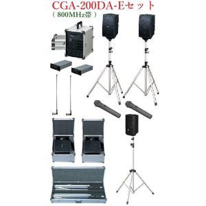 ユニペックス ポータブルアンプセット(アルミケース付/ 代引不可) CGA-200DA+WM-8400X2+DU-8200X2+EWS-120X2+ST25X2+EWS-1CSX2+ST-252CS+AA382x2+MAS100+ST110|yokoproshop