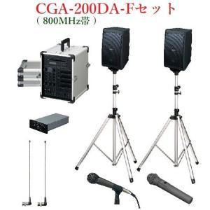 ユニペックス ポータブルアンプ800MHz帯セット品/ 代引不可 CGA-200DA+WM-8400+DU-8200+MD-56T+EWS-120X2+ST-25X2+AA-382x2|yokoproshop