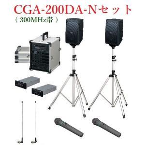 ユニペックス ポータブルアンプ300MHz帯セット品/ 代引不可 CGA-200DA+WM-3400X2+DU-3200AX2+EWS-120X2+ST-25X2+AA-382X2 yokoproshop
