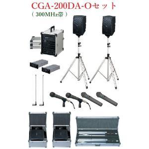 ユニペックス ポータブルアンプ300MHz帯セット品(アルミケース付)/ 代引不可 CGA-200DA+WM-3400X2+DU-3200AX2+MD-56TX2+EWS-120X2+ST-25X2+AA-382X2 yokoproshop