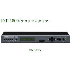 ユニペックス プログラムタイマー(代引不可) DT-1800|yokoproshop