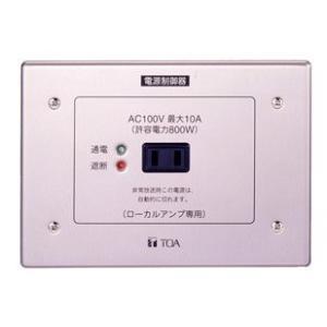 TOA  電源カットリレー (代引不可) E-98P|yokoproshop