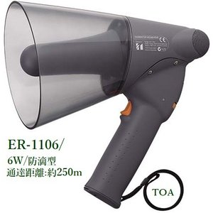 TOA  防滴メガホン(小型)/ ER-1106|yokoproshop