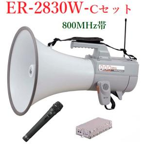 TOA 800MHz帯ワイヤレスメガホンマイクセット/ 代引不可 /ホイッスル音付 ER-2830W+WTU-1720+WM-1220|yokoproshop