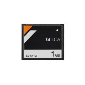 TOA メモリーカード 1GB  <代引不可> EV-CF1G|yokoproshop