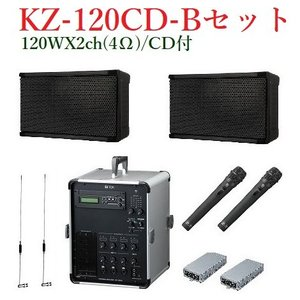 TOA 移動用PAアンプ 120WX2 / CD付セット KZ-120CD+KZ-1200X2+WM-1220X2+WTU-1820X2+YW-510X2|yokoproshop