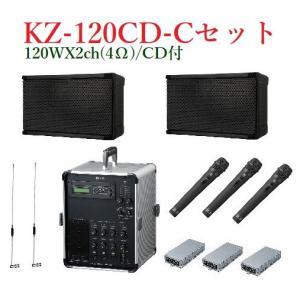 TOA 移動用PAアンプ 120WX2 / CD付セット KZ-120CD+KZ-1200X2+WM-1220X3+WTU-1820X3+YW-510X2|yokoproshop