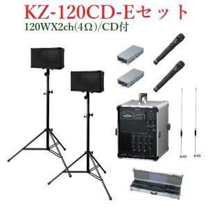 TOA 移動用PAアンプ 120WX2 / CD付セット KZ-120CD+KZ-1200X2+WM-1220X2+WTU-1820X2+YW-510X2+KZ-534|yokoproshop