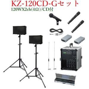 TOA 移動用PAアンプ 120WX2 / CD付セット KZ-120CD+KZ-1200X2+WM-1220X2+WTU-1820X2+DM-1300US+YM-2130+YW-510X2+KZ-534|yokoproshop