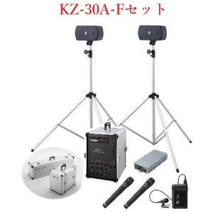 TOA 移動用PAアンプ/CD付セット品 KZ-30A+KZ-155+WM-1220X2+WM-1320+WTU-1820|yokoproshop