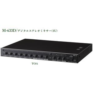 TOA  デジタルステレオミキサー <代引不可> M-633D|yokoproshop