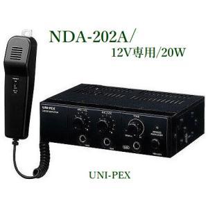 ユニペックス  車載アンプ 20W NDA-202A|yokoproshop