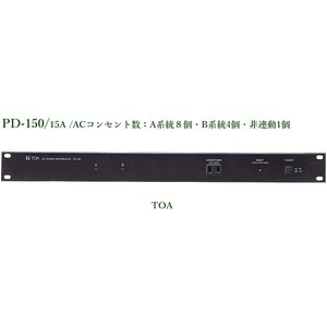 TOA  主電源パネル PD-150|yokoproshop