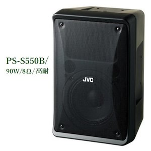 JVC  コンパクトスピーカー PS-S550B(ブラック色)|yokoproshop
