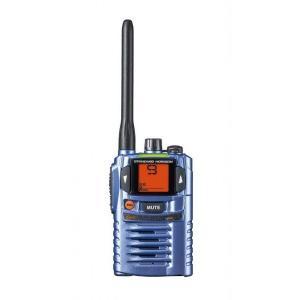 STANDARD HORIZON(八重洲無線) 特定小電力トランシーバー/ブルー色(47ch/中継器対応 免許資格申請不要) SR70 yokoproshop