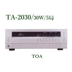 TOA 卓上型アンプ30W TA-2030|yokoproshop