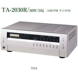 TOA 卓上型アンプ30W 5局ラジオ付 TA-2030R|yokoproshop