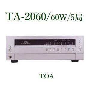 TOA 卓上型アンプ60W(代引不可) TA-2060|yokoproshop