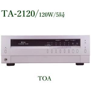 TOA 卓上型アンプ 120W TA-2120|yokoproshop