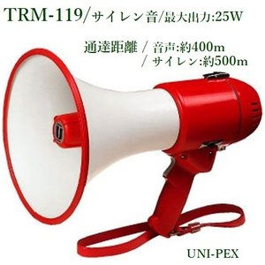 ユニペックス  15Wメガホン(サイレン音付・ハイパワータイプ)/代引不可/ TRM-119|yokoproshop