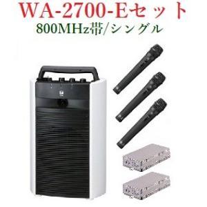 TOA 800MHz帯ワイヤレス・ポータブルアンプ/シングル/ WA-2700+WM-1220X3+WTU-1720X2|yokoproshop