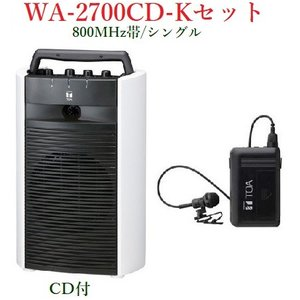 TOA 800MHz帯ワイヤレス・ポータブルアンプ/シングル/CD付<代引不可> WA-2700CD+WM-1320|yokoproshop