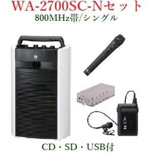 TOA 800MHz帯ワイヤレス・ポータブルアンプ/シングル/CD・SD・USB 付 WA-2700SC+WM-1320+WM-1220+WTU-1720|yokoproshop